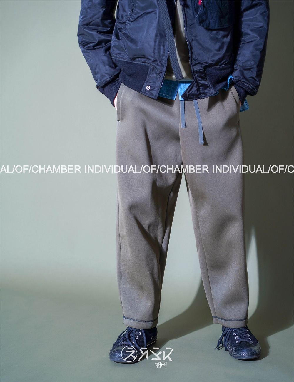 Engineered Garments  |  DIGAWEL