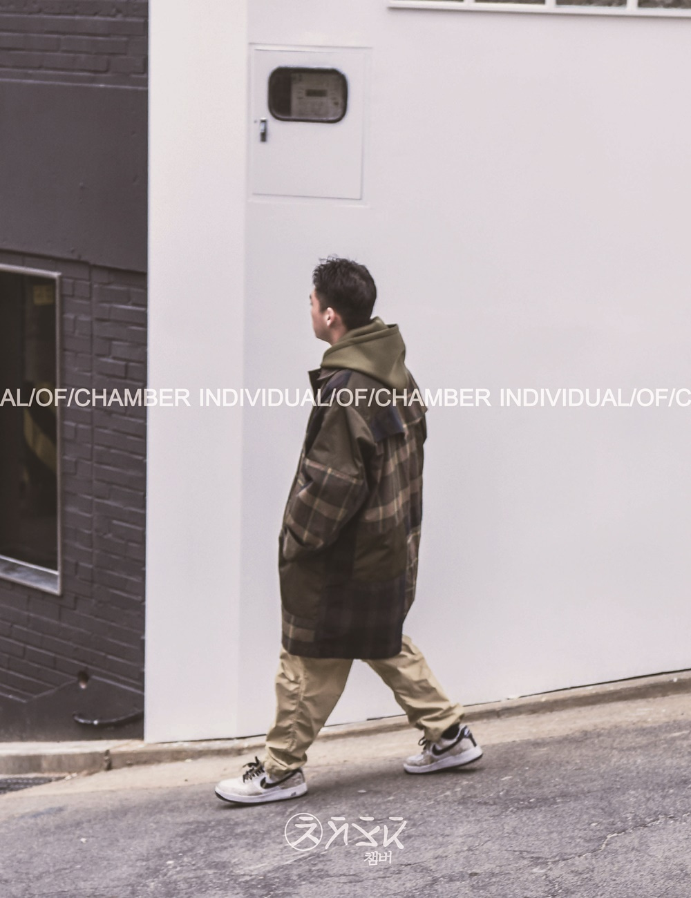 kolor  |  DIGAWEL  |  Engineered Garments